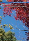 ニューズレター (February 2016 – Volume 8 – Issue 1)
